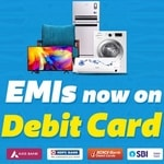 how to check debit card emi eligibility