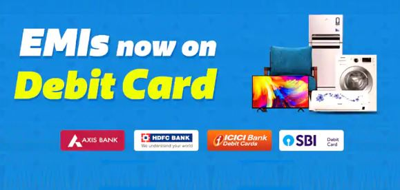 How To check Debit Card EMI eligibility, all bank  Debit Card EMI Eligibility check, DEBIT CARD EMI, HDFC BANK DEBIT CARD EMI, ATM CARD EMI