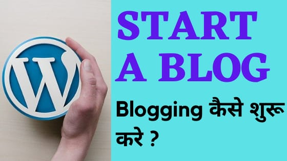 how to start a blog , create a blog